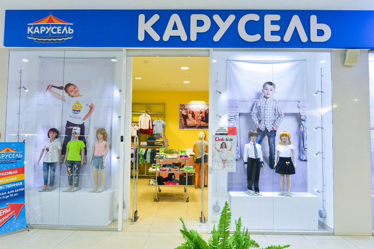 Ассортимент Детской Одежды